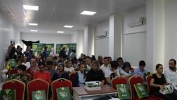 Sinan İpek Konferansı